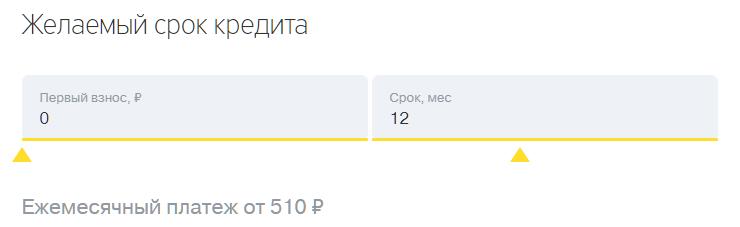 потребительский кредит саранск поволжский банк пао сбербанк адрес регистрации